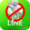 別再要求 Line 了!Line 不適合商業往來使用!
