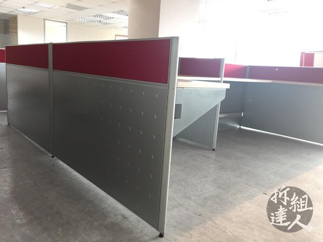 ieg_office