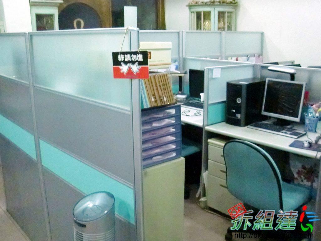 辦公屏風H150
