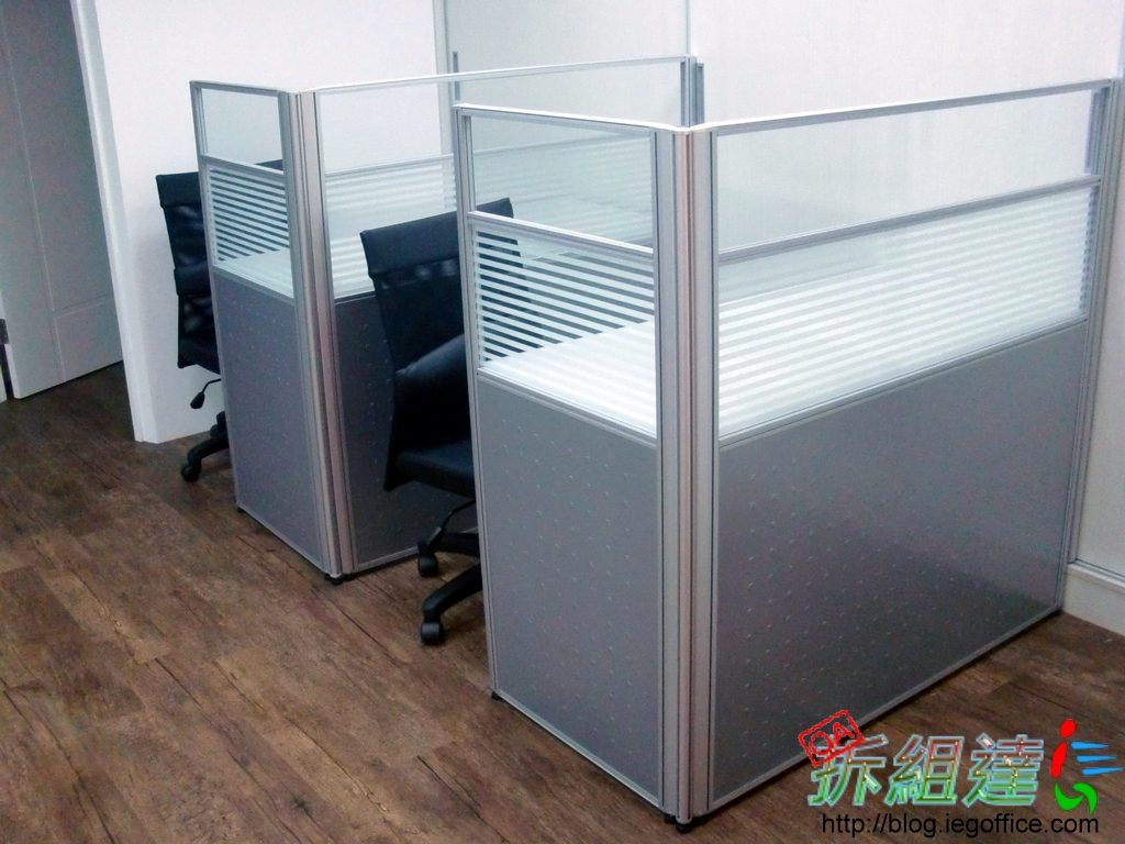 辦公屏風H120
