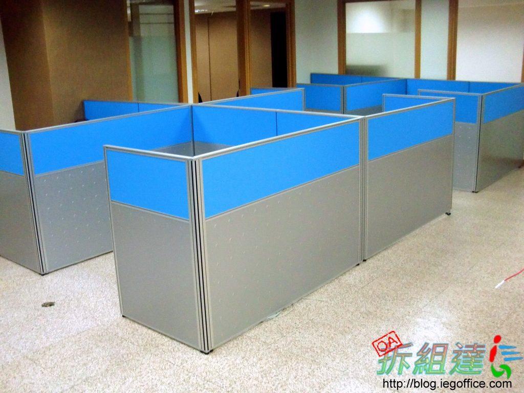 藍色辦公屏風
