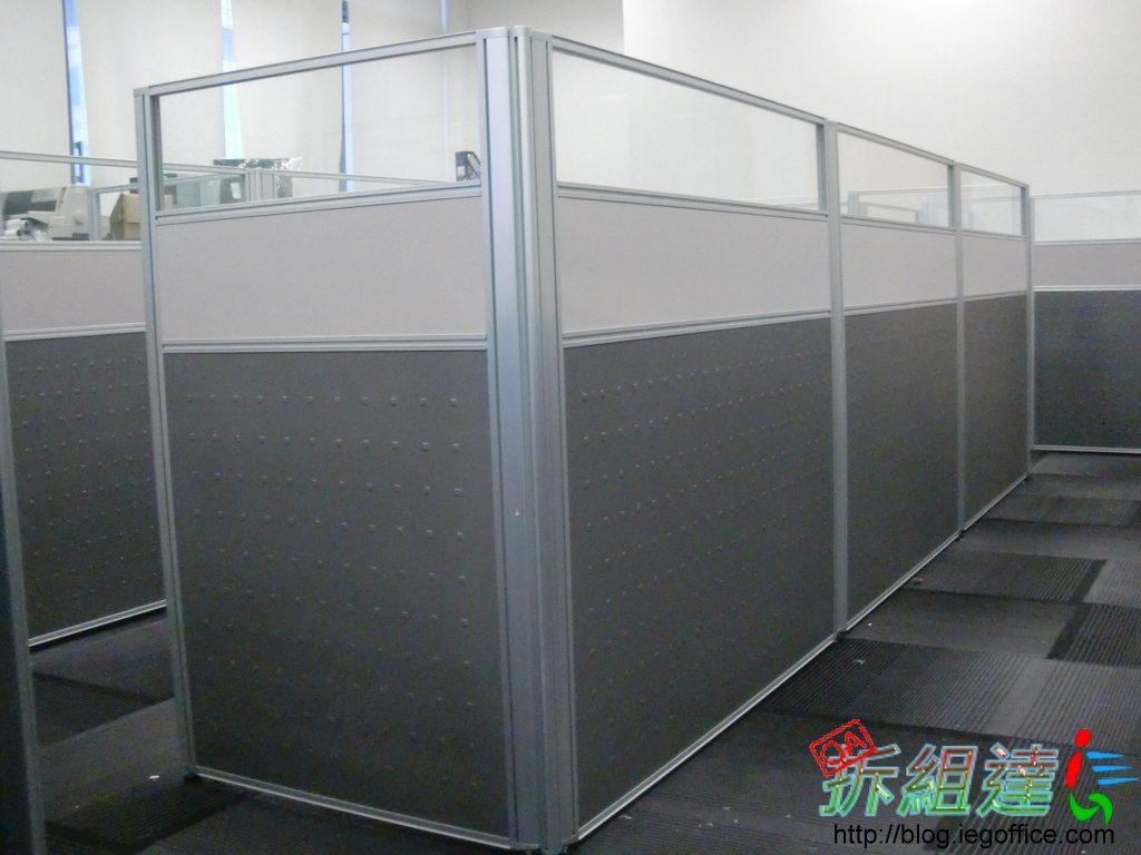辦公屏風H110