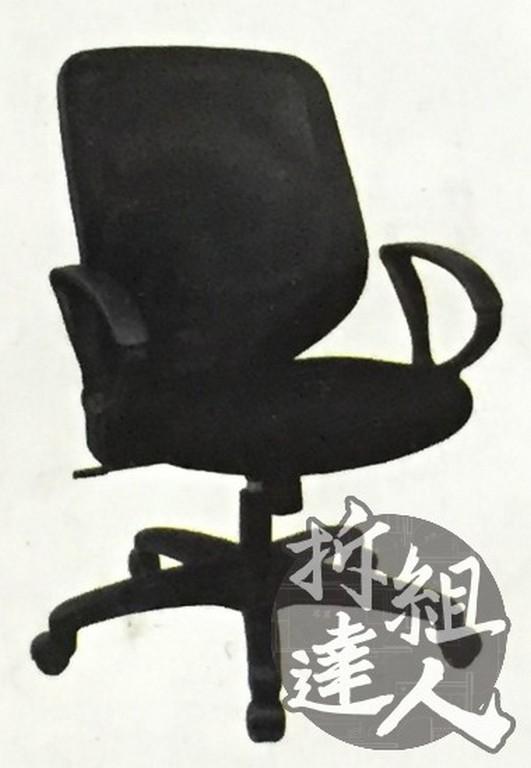 辦公網椅HC&KE-MF