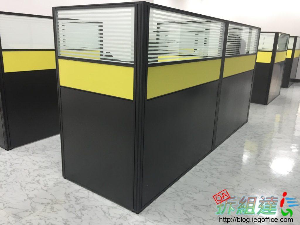 黃色辦公屏風