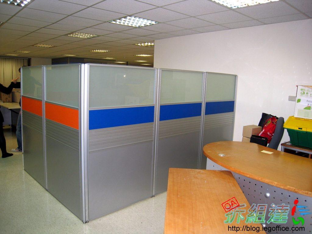 彩繪色系辦公家具