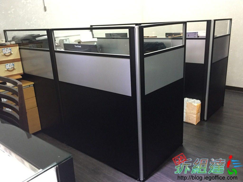 黑色辦公屏風