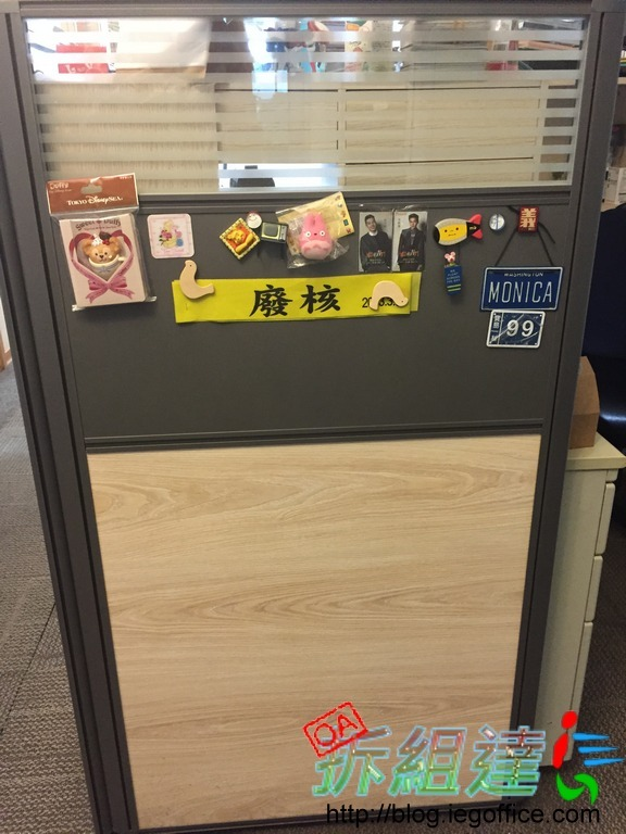 木紋色辦公屏風