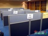 灰色辦公屏風