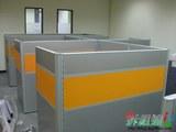 橘色辦公屏風