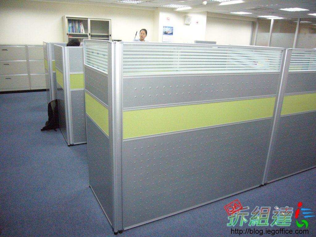 辦公屏風H130