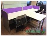 紫色辦公屏風